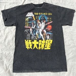 Star Wars Vintage Foreign Tee